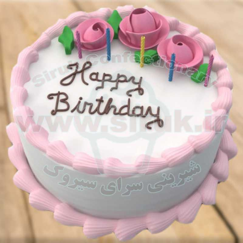 کیک تولد حاشیه صورتی